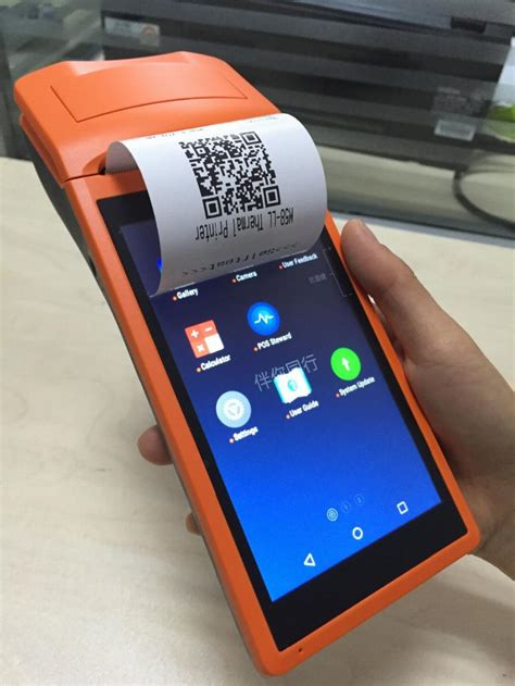 Sm-V1 Android 3G Pos System 5