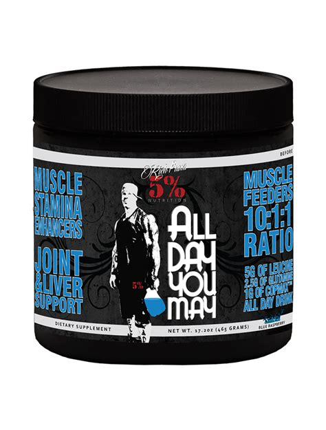 Rich Piana 5% Nutrition All Day You May 465g - 30 Servings